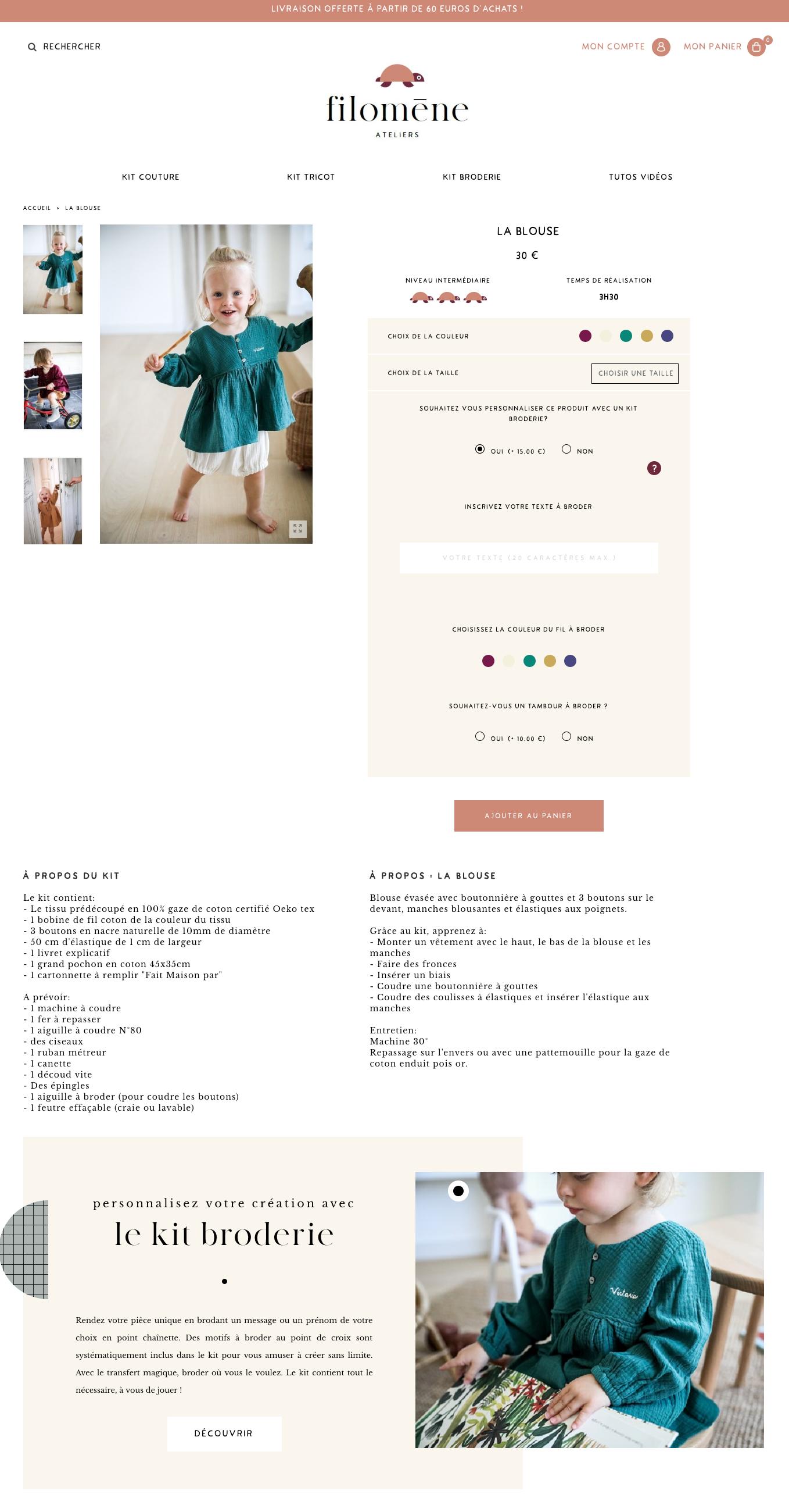 page produit filomene